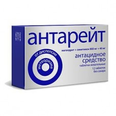 АНТАРЕЙТ таб.жев. 800/40мг  N12