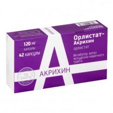 Орлистат-акрихин капс. 120мг №42