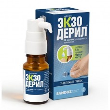 Экзодерил р-р  фл. 1% 10мл