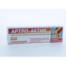 Артро-Актив бальзам  20г (согревающий)