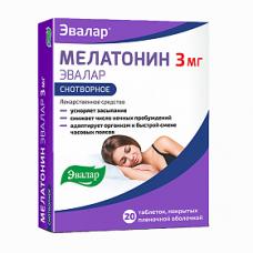 Мелатонин таб. п/о плен. 3мг №20