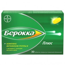 Л-Тироксин 100  таб. 100мкг №100
