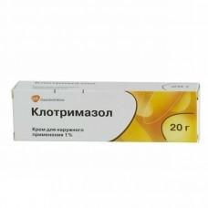 Клотримазол крем  туба 1% 20г